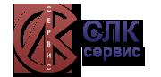 Строительная компания СЛК СЕРВИС